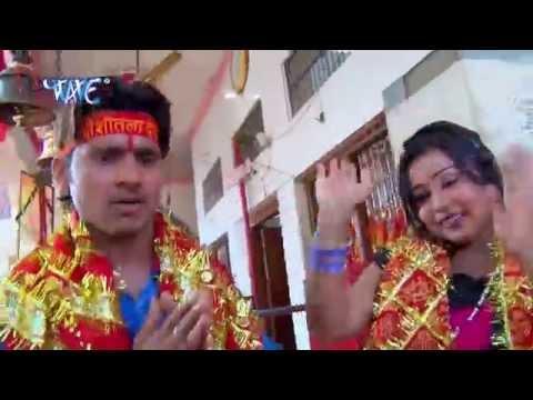 Arhul Ke Phulwa - अरहुल के फुलवा -Rathwa Hanka Ae Mori Mai - Jitender Chaubey - Bhojpuri Mata Bhajan