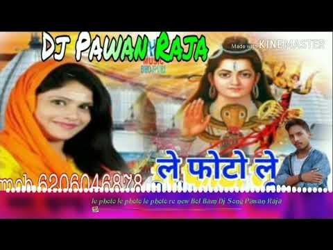 Le photo le new bol bam dj song 2019 Dj Pawan Raja