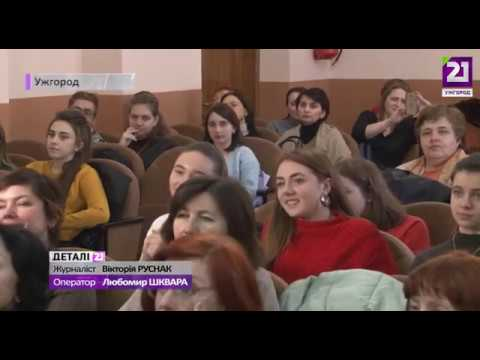 21 channel: Майстер-клас гри на фортепіано