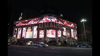 크리스마스,성탄절, 대형LED트리공연,신세계백화점,한국…