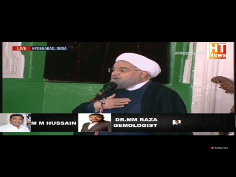 live Iran President Full speech Dr Hassan Rouhani s Visit To Mecca Masjid