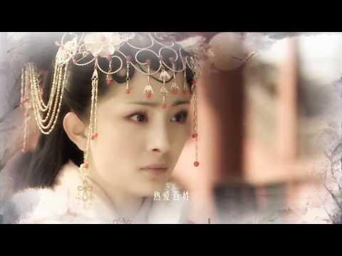 Yang Mi- Wang Zhao Jun