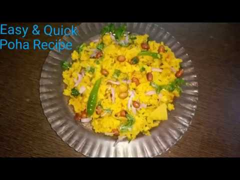 Poha recipe in hindi easy quick poha in 10 minutes poha recipe in hindi easy quick poha in 10 minutes forumfinder Gallery
