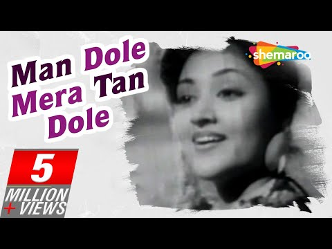 """Orginal """"Man Dole Mera Tan Dole"""" Eng Subtitles Vyjanthimala Songs - Nagin Movie [1954] Hindi Song"""
