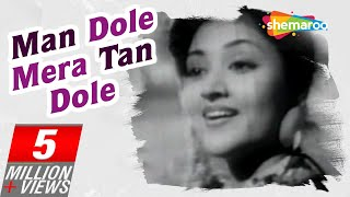 orginal-man-dole-mera-tan-dole-eng-subtitles-vyjanthimala-songs---nagin-movie-1954-hindi-song