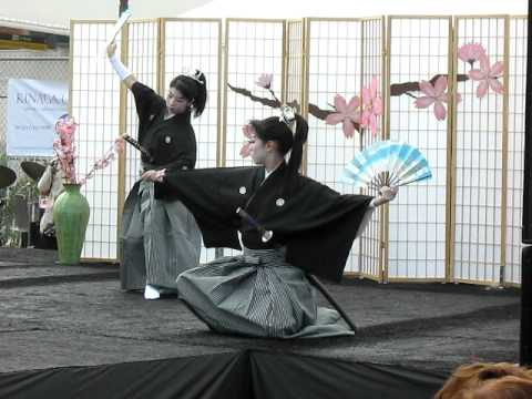 samurai fan and sword dance