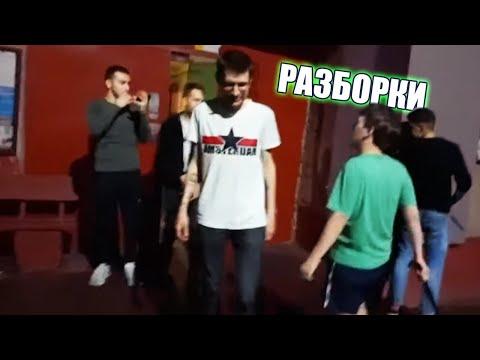 Tupa Splash/ Разборки/ Чёрный и Дон Карлито