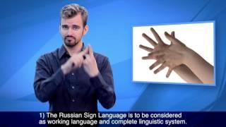 О статусе русского жестового языка в России (IS)