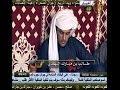 صوت نهد المنشد  طالب بن مبارك النهدي في  حفل شعلان بن فايز الحارثي على قناة الصحراء