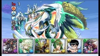 [Puzzle and Dragons] Quetzalcoatl Descended! - No Dupes (Anubis/Diablos)