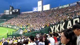 2009年5月28日 甲子園球場 阪神 vs 西武 金本知憲 加油歌.