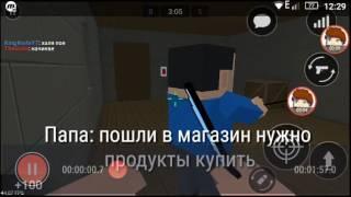 Block Strike сериал, сериал в бс  The Walking Dead