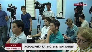 Астана қаласы әкімінің бірінші орынбасары Сергей  Хорошунның үстінен сотқа дейінгі тергеу басталды