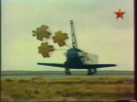 'Buran' Soviet spacecraft