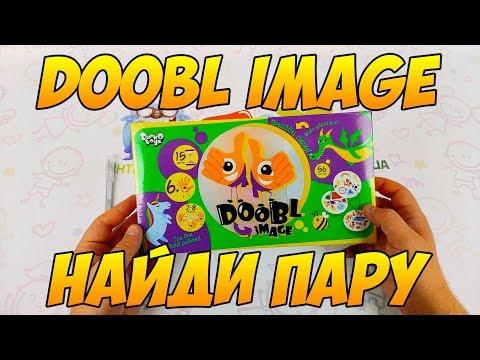 Настольная Игра Добл 🎲 DOOBL IMAGE 🤯 Danko Toys