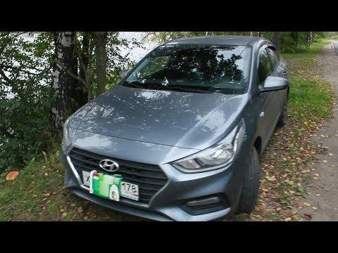 Фото к видео: Hyundai Solaris 20 000 пробег. Обзор от владельца. Плюсы и минусы.
