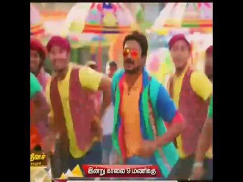Saravanan Eruka Bayamaen Movie Video Song 1080p HD