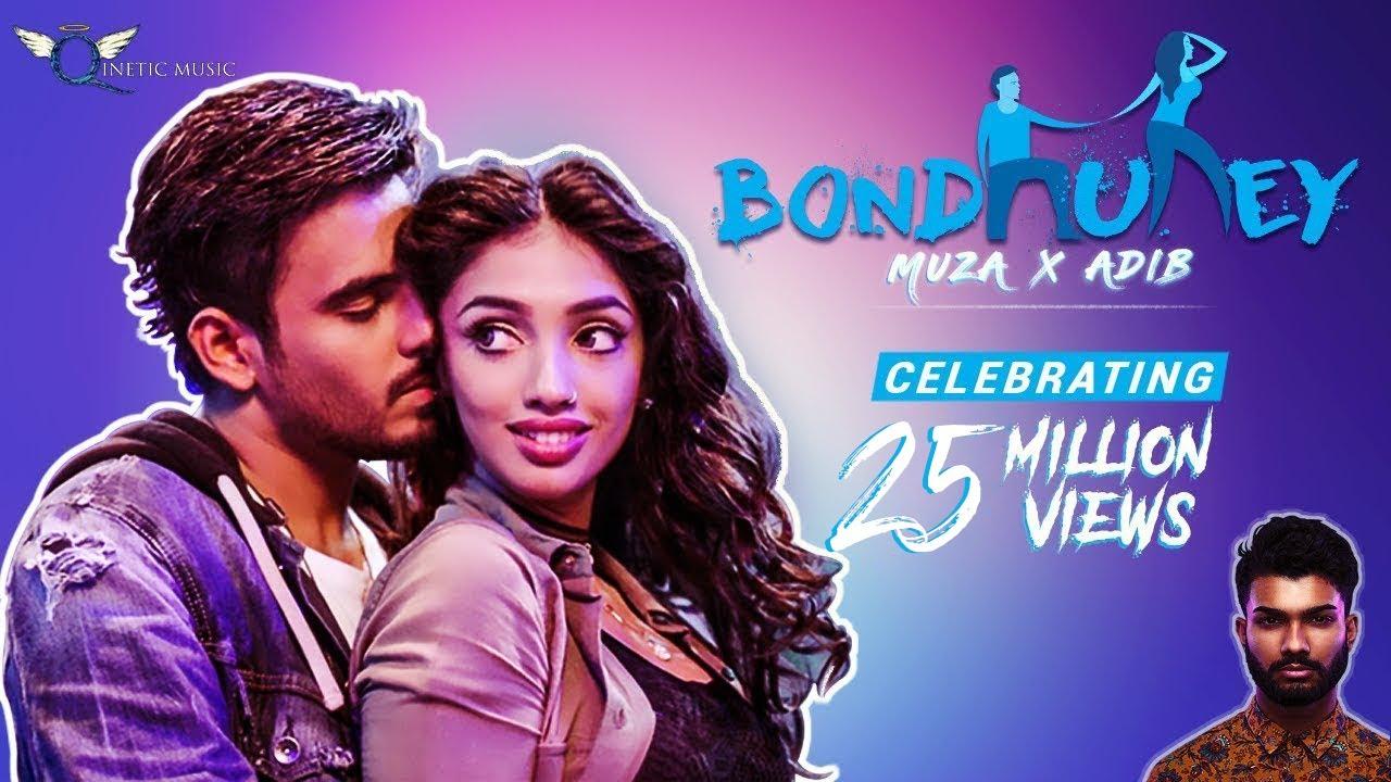 Download Bondhurey   Muza   Adib   Ridy Sheikh   Siam Ahmed (Official Music Video)