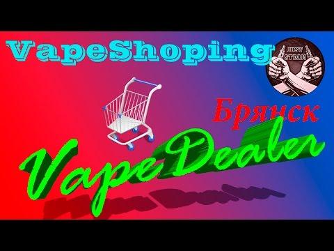 VapeShoping/Брянск Вейп бар и магазин VapeDealer