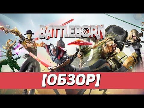 видео: battleborn - Обзор игры