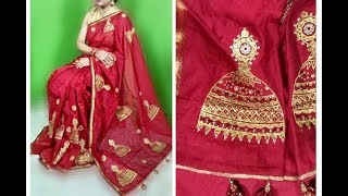 Make beautiful bollywood celebrity style red designer saree l Shadi, Karwa Chauth & Navratri Special