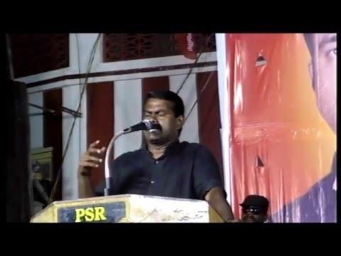 24.4.2016 விருதுநகர் பொதுக்கூட்டம் சீமான் எழுச்சியுரை | Seeman Speech Rajapalayam LIVE