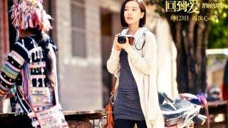 Phim Ngôn Tình - Trở Về Nơi Tình Yêu Bắt Đầu - Lưu Thi Thi - Phim tâm lý hay nhất 2016!
