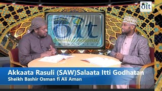 Shk Bashir Osman