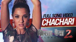 Timro Ghara Chachari || Mission Paisa 2 Reloaded || Full Song