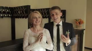 Свадебный организатор Евгения Лейбман. Отзыв о работе. Свадьба Александра и Юлии.