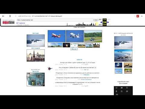 Archiev.org vs cashedpages.com. Что лучше для поиска исчезнувшего?