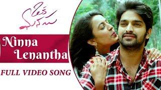 Oka Manasu Movie songs |  Ninna Lenantha Full Video Song HD | Naga Shaurya | Niharika Konidela
