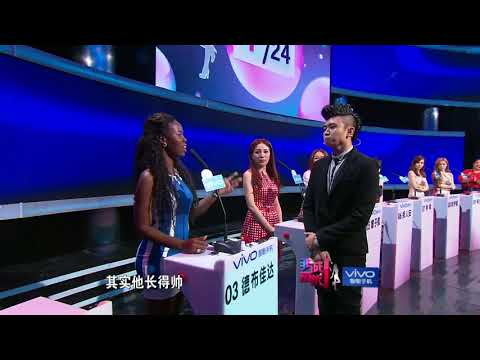 West African Girl Rejects Chinese Dancer Boy On Chinese Dating Show - Jerry Liu Analysis