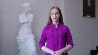 Видео-отзыв Екатарина (студентка МФЮА)