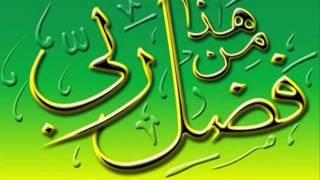 Ya Muhammad Muhammad main kehta rha