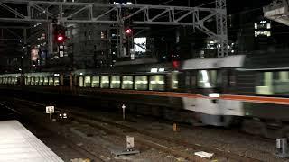 JR東海 1023M 383系A7編成+383系A100編成「特急」(ワイドビュー)しなの23号