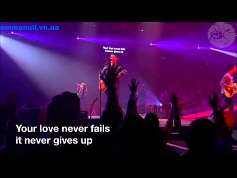 06. Kristian Stanfill - One Thing Remains (S1)