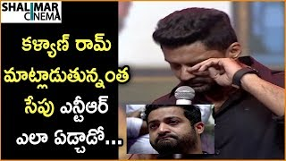 Kalyan Ram Emotional Speech At Aravinda Sametha Movie Pre Release Event || Jr NTR, PoojaHegde