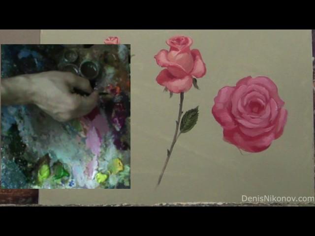 бутон розы 3 ч