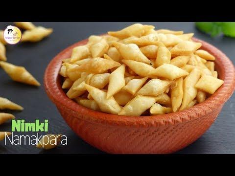 বেকারি স্টাইলে মুচমুচে নিমকি || Bangladeshi Bekary Style Nimki Recipe| Crispy Namak Pare/ Namkeen