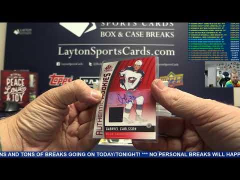 2017 18 Upper Deck SP Game Used Hockey Hobby 10 Box Case Break #1 – RANDOM TEAMS