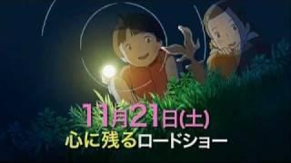 「マイマイ新子と千年の魔法」TVスポット 30秒版