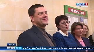 Вести-Псков 15.11.2018 14-25
