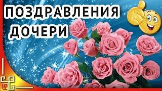 видео Поздравление с пятнадцатилетием в стихах