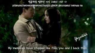 Gavy NJ - Rewind FMV (My Lovely Girl OST)[ENGSUB + Romanization + Hangul]