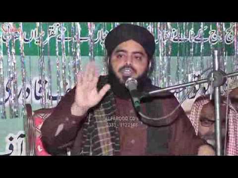 Qari Abdul Hameed Chishti qar wali 13 03 2017