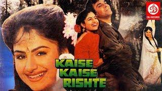 Kaise Kaise Rishte | Hindi Full Movie | Ayesha Jhulka, shahbaz khan | Bollywood Romantic Movies