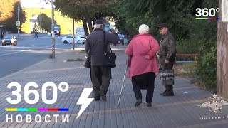 Лже-врачи задержаны в Липецке. Мошенники обманули десятки пенсионеров