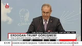Kritik PM sonrası CHP'den basın toplantısı! Çarpıcı açıklamalar...