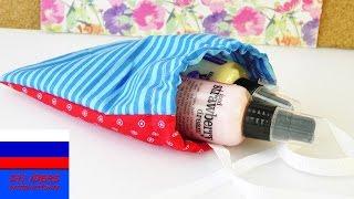 Мешочек из ткани для упаковки подарка или хранения мелочей своими руками(подписаться бесплатно ;-) http://www.youtube.com/channel/UCJpwGAdcGcn7pI9FRNWIlRA?sub_confirmation=1 мой YouTube канал: ..., 2016-08-13T10:00:01.000Z)